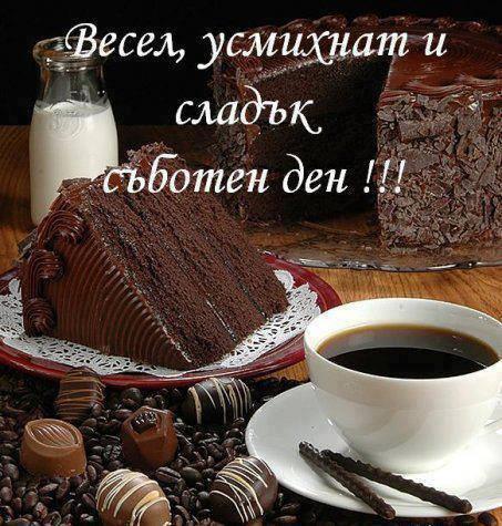 лек ден