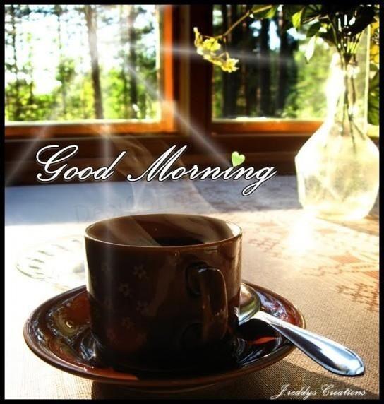 Добро утро приятен ден