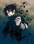 аз-искам-snimki-na-sasuke