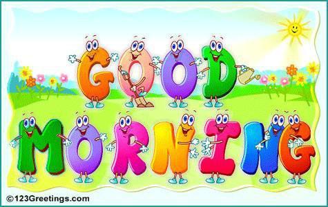 Пожелания за добро утро!