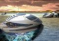 не-искам-голяма-яхта