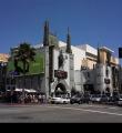 аз-искам-да-отида-в-холивуд