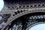 аз-искам-да-видя-айфеловата-кула