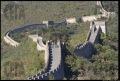 аз-искам-да-видя-великата-китайска-стена