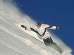 аз-искам-da-karam-snowbord
